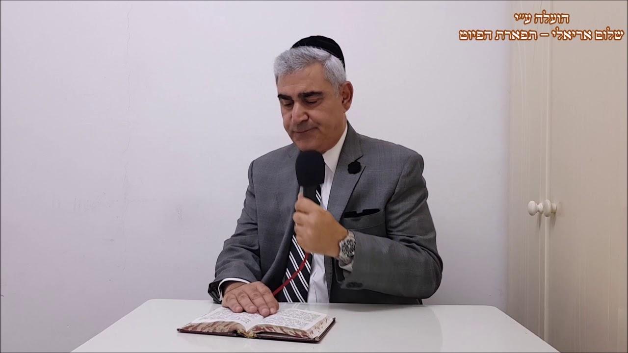 תהילים המוסיקאי משה חבושה יהודי לוב טריפולי