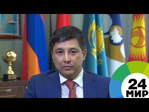 Какие темы на Евразийском межправсовете в Ереване стали главными и почему - МИР 24