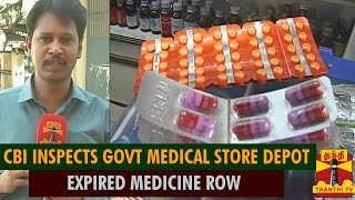 Expired Medicine Row : CBI Inspects Govt Medical Store Depot - Thanthi TV