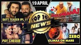 Katrina - Varun Wage Pay, DUTT Teaser In IPL, Badumbaaa Song Grabs Headline | Top 10 | Daily Wrap