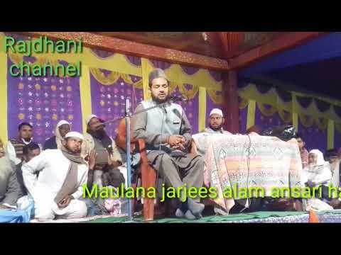 Allah par bharosa kaisa hona chahiye by maulana jarjees ansarikishanganj part 1 (09.12)