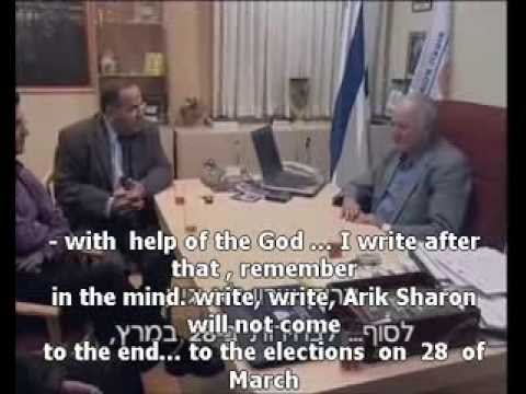 Rivalry between Ariel Sharon around Ayoob Kara  expulsion of Jews