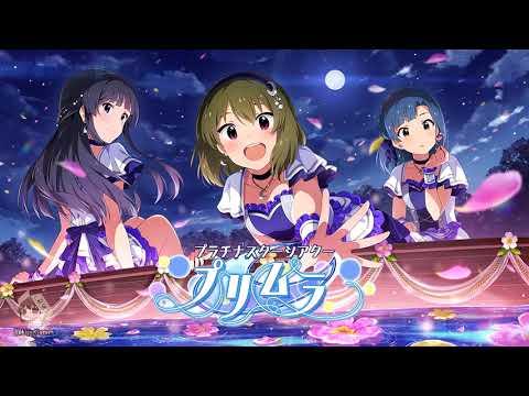 「ミリシタ」プリムラ (Event BGM) - Idolm@ster ML: Theater Days