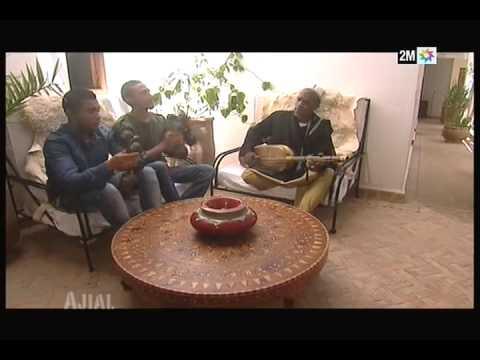 Ajial: Festival d'Essaouira : Gnaoua et musiques du monde - Dimanche 24 Mai