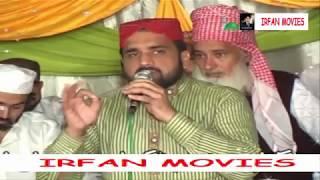 Qari Shahid Mahmood 2015 - Urdu & Punjabi Naat Sharif