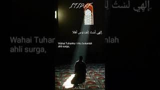 Download Lagu I'TIRAF (PENGAKUAN) - UST. SYAM mp3