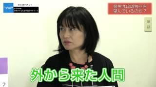 某チャンネルで伝説となった、倉山満・河添恵子の名コンビが帰ってきた...
