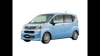 Daihatsu Move Radar/Anti Collision/Emergency Brake/Smart Assist (Part 2) in URDU