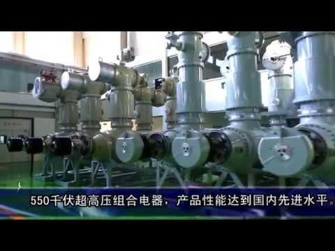 Introduction video of Shandong Taikai Group,China