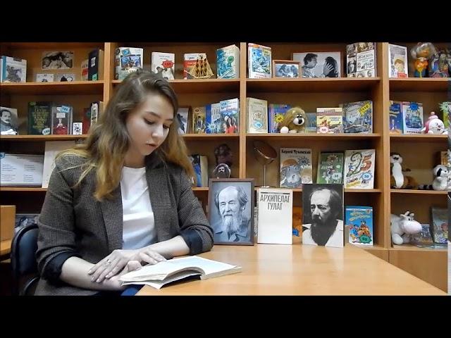 Изображение предпросмотра прочтения – АлинаБабешко читает произведение «Матрёнин двор» А.И.Солженицына