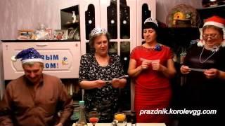 Конкурс Скороговорки прикольные интересные конкурсы на день рождения взрослых дома