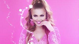 "Sahar - ""Che Haliye"" OFFICIAL VIDEO"