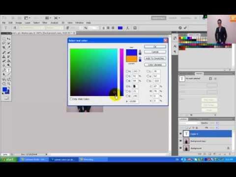 สอนการทำแบนเนอร์แบบกระพริบอย่างง่ายๆด้วยโปรแกรม Photoshop Cs 5