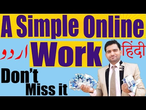 Learn How to Make Money Online | Up To 12000$ Per Month |10 Minutes Work Daily On Your Mobile or PC