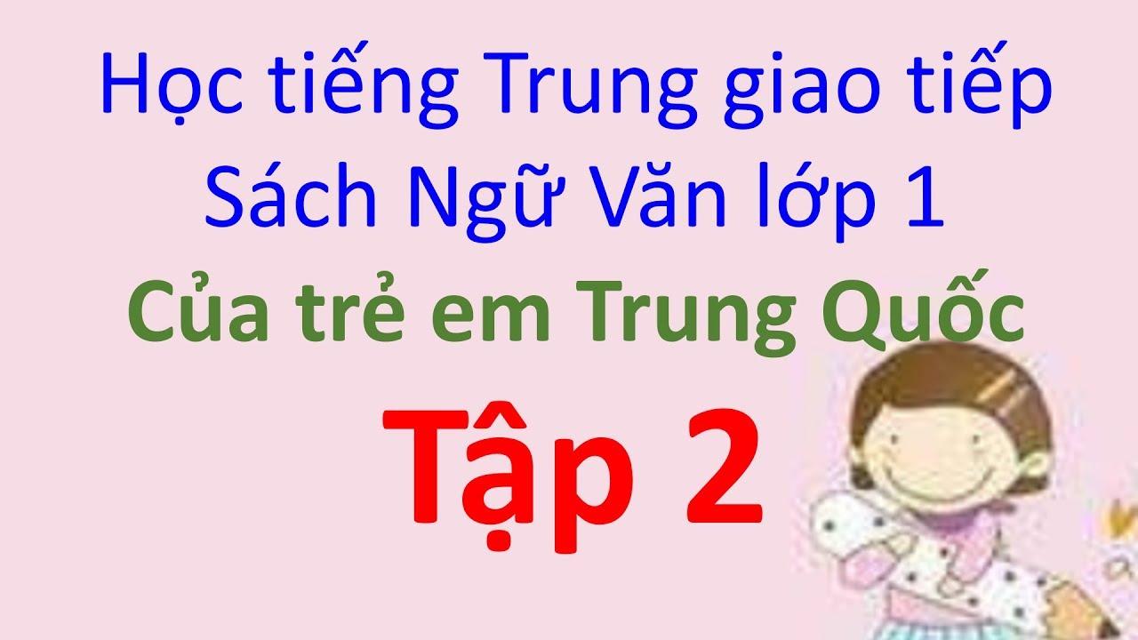 Tiếng Trung 518 – Học tiếng Trung qua sách ngữ văn lớp 1 của trẻ em Trung Quốc – Tập 2