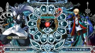 BlazBlue: Continuum Shift 2 Opening and All Characters [PSP]