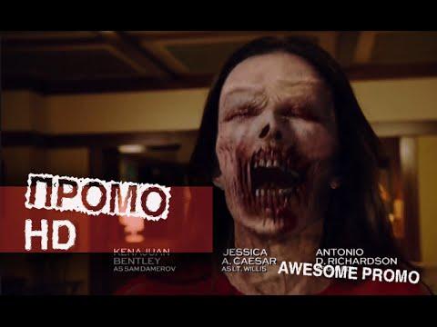 Гримм 4 сезон 11 серия (4x11) - Смерть не разлучит нас  Промо (HD)