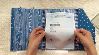 Пиджачок-Папка для документов малыша. ВидеоОбзор