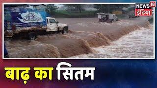 Rajasthan में बेक़ाबू बाढ़ का सितम, चंबल नदी अपने उफान पर
