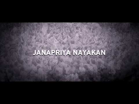 Ramaleela success trailor Dileep | Arun gopy