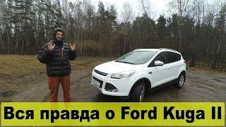 видео Тест-драйв Ford Kuga 2.5 (150 л.с.) АКПП в комплектации Trend Plus