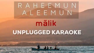 Raheemun Aleemun - Malik | Title song | Karaoke with lyrics | unplugged | BGM | Sebin Xavier