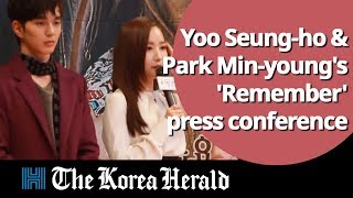 Video Yoo Seung-ho & Park Min-young's 'Remember' press conference download MP3, 3GP, MP4, WEBM, AVI, FLV Maret 2018