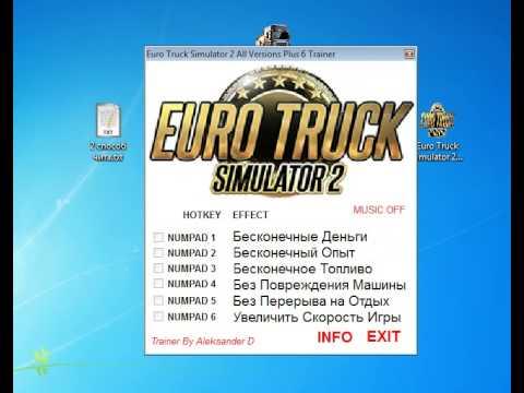 Как установить читы Euro Truck Simulator 2