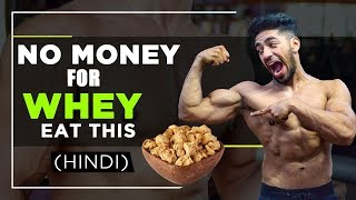 Cheap and Best for POST WORKOUT Meal | After Gym Meal (No Supplement)