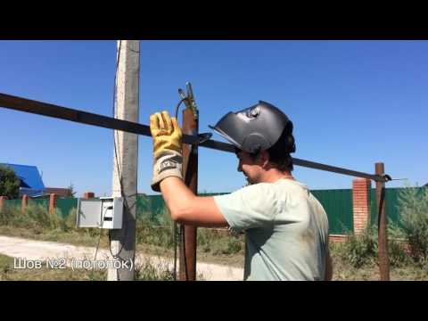 Как сварить забор из профильной трубы