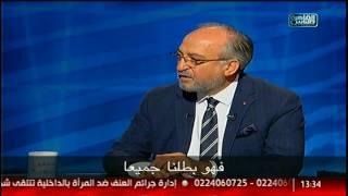 القاهرة والناس | فنيات جراحات قلب الأطفال مع دكتور طيار صارى أوغلو فى الدكتور