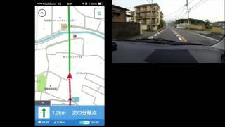 docomo 地図アプリ
