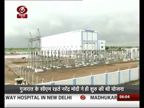 PM Narendra Modi to inaugurate first phase of SAUNI project today
