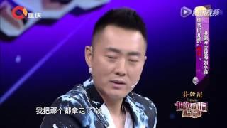 20151028 超级访问 洪剑涛率骑兵团挖坑互黑