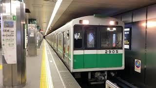 大阪メトロ中央線20系 本町駅発車