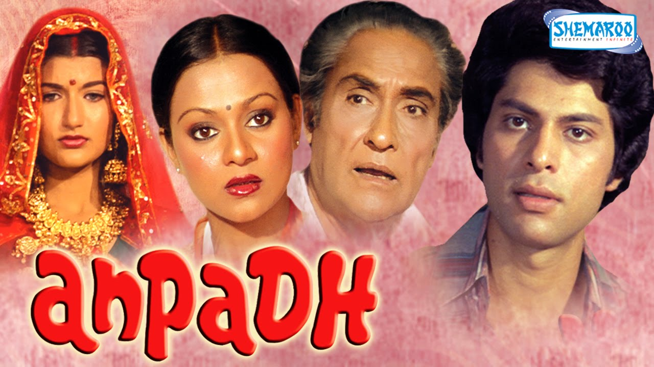 Download Anpadh - Ashok Kumar - Zarina Wahab - Hindi Full Movie