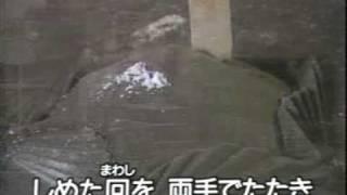 男の土俵 村田英雄 OTOKONO DOHYOU MURATA HIDEO.