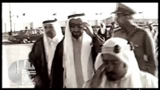 History of UAE Part2