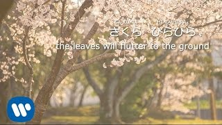 Ailee – SAKURA (Full Ver.) [Lyric Video]