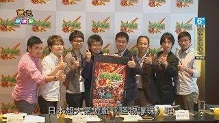 日本社交網站Mixi團隊開發的《怪物彈珠》是一款強調「Face to Face」的...