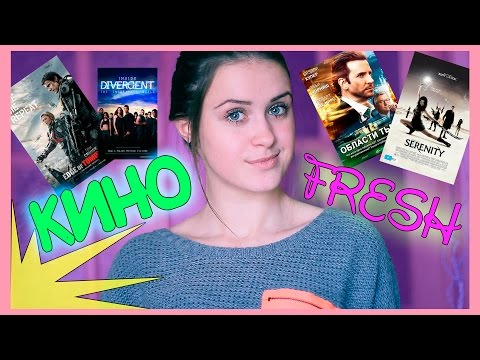 - Смотреть фильмы онлайн