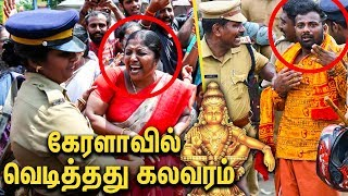 Section 144 in Sabarimala Temple | Latest News