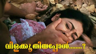 Enthenee Ullam  Album Kaliyalla Pranayam From Orange Media