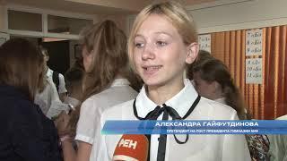 В школах Сочи прошёл единый день голосования. Новости Эфкате