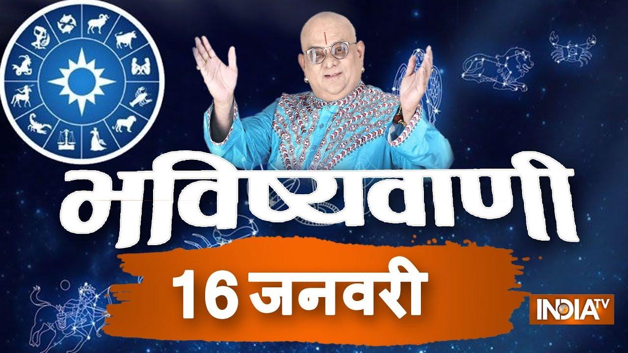 horoscope for wednesday january 10 2020