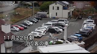 湯村温泉・田沢温泉・外環道 thumbnail