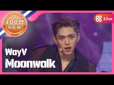 [Show Champion] 웨이션브이(威神V) - 天选之城 (Moonwalk) (WayV - Moonwalk) l EP.338