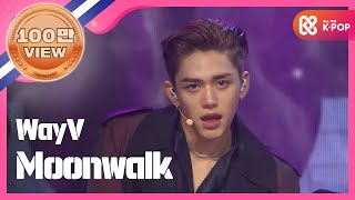 [Show Champion] 웨이션브이(威神V) - 天选之城 (Moonwalk) (WayV - Moonwalk) l EP.338