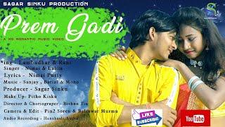 Download lagu PREM GADI HO ROMANTIC VIDEO ALBUM 2020 | RANI & LAMBUDHAR