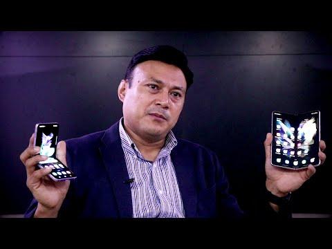 यस्ताे छ Samsung Galaxy Z Fold3 5G  र Galaxy Z Flip 3 5G  (प्रणयरत्न स्थापित)